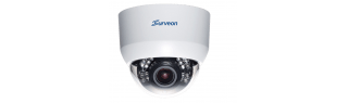 SURVEON IP CAM4211
