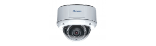 SURVEON IP CAM4571M